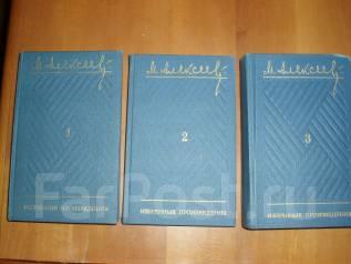 Книги Алексеев
