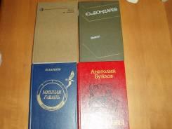 Книги Белостоцкий Бондарев Буйлов Баранов