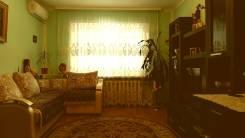Квартира. частное лицо