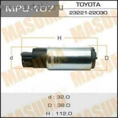 Топливный насос. Toyota: Echo, Allion, XA, Succeed, Vista, Corolla Runx, Opa, Premio, Corolla Fielder, bB, Porte, Yaris, Camry, Funcargo, Corolla, Pri...