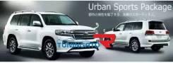 Обвес кузова аэродинамический. Toyota Land Cruiser Toyota Urban Cruiser