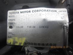 МКПП 1KZ Toyota Hiace kzh106