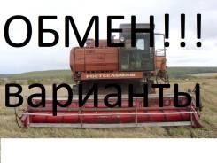 Ростсельмаш ДОН 1500А. Продается ДОН!, 3 000 куб. см.