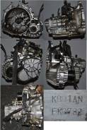 Механическая коробка переключения передач. Mitsubishi Sigma Mitsubishi Diamante Двигатель 6G73