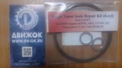 Ремкомплект одинарного Vanos (тефлоновое и витоновое кольца + 2 уплотнительных кольца маслопровода) Vanos Kit AS011