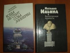 Книги Муссалитин Ильина