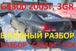 Lexus GS300. GRS190, 3GR
