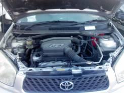 Крепление аккумулятора. Toyota RAV4, ACA20, ACA20W, ACA21, ACA21W Двигатели: 1AZFE, 1AZFSE