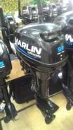 Marlin. 9,90л.с., 2х тактный, бензин, нога S (381 мм), Год: 2015 год