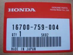 Топливный насос. Honda
