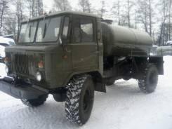 ГАЗ. ПТС -66 Автоцистерна 5 кубов