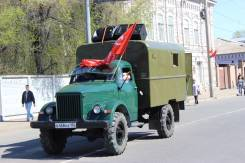 ГАЗ 63. , 3 000куб. см., 1 500кг., 4x4