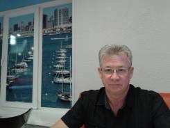 Заместитель директора по безопасности мореплавания. Высшее образование, опыт работы 2 года