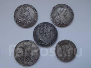 Императоры Царской России - пять монет одним лотом