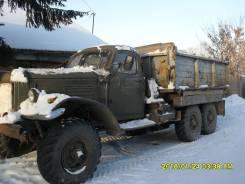 ЗИЛ 157. Продается автомобиль , 1988 г. в, 5 380куб. см., 8 200кг., 6x6