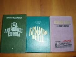 Книги Панджикидзе Рогов Сирге