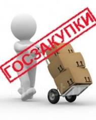 Помощь в подготовке заявок для электронных торгов / тендер/ госзакупки