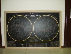 Карта звездного неба в деревянной раме. Акция длится до 31 января