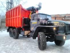 Урал 4320. Металловоз (ломовоз) с КМУ ОМТ-97М. Новый. Купить, 9 500 куб. см., 12 500 кг.