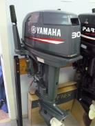 Yamaha. 30,00л.с., 2-тактный, бензиновый, нога S (381 мм), Год: 2017 год. Под заказ