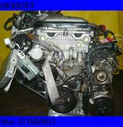Двигатель. Nissan: Presea, Primera Camino, Bluebird, Liberty, Prairie Joy, Avenir, 180SX, Primera, Lucino, Avenir Salut, R'nessa Двигатели: SR20D...