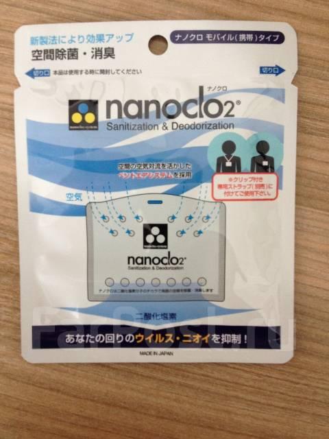 Продам противовирусное средство от гриппа из Японии !