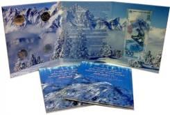 Альбом для четырех 25-рубл. монет Сочи и Банкноты 100 р