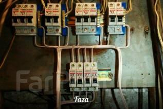 Электрик. Средне-специальное образование, опыт работы 2 года