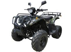 Armada ATV. исправен, есть птс, без пробега. Под заказ