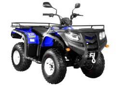 Armada ATV 250. исправен, есть птс, без пробега. Под заказ