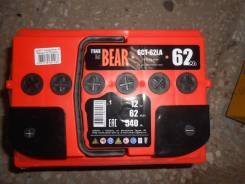 Медведь. 62 А.ч.