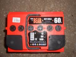 Медведь. 60 А.ч.