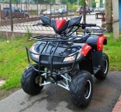 Motoland ATV 125S. исправен, без птс, без пробега