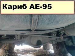 Мост. Toyota Corolla, AE95 Toyota Sprinter, AE95 Toyota Sprinter Carib, AE95, AE95G Двигатели: 4AFE, 4AF, 4AFHE