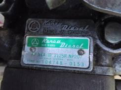 Топливный насос высокого давления. Nissan Vanette Mazda Bongo Двигатель RF