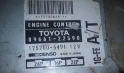 Блок управления двс. Toyota Mark II, GX90 Toyota Chaser, GX90 Toyota Cresta, GX90 Двигатель 1GFE