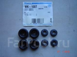Ремкомплект рабочего тормозного цилиндра. Nissan: Tiida Latio, Wingroad, Note, AD, Sunny, Tiida, Cube Двигатели: HR15DE, MR18DE, CR12DE, HR16DE, GA16D...
