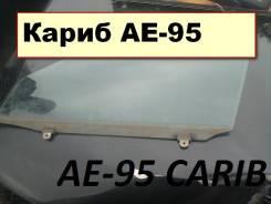 Стекло боковое. Toyota Sprinter Carib, AE95, AE95G Двигатель 4AFHE