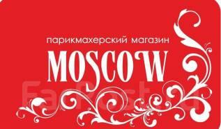 Продавец-консультант. Улица Московская 3