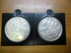 Две Большие Серебряные Бельгийские монеты 1980г. одним лотом