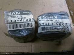 Втулка стабилизатора. Nissan Elgrand, ALE50, ALWE50, APE50, APWE50, AVE50, AVWE50 Двигатели: QD32ETI, VG33E, VQ35DE