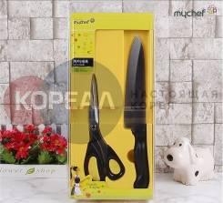 Набор нож+ножницы Mychef. Южная Корея. Кореал