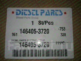 Плунжерная пара. Nissan Safari, WYY61 Nissan Patrol Двигатель RD28TI