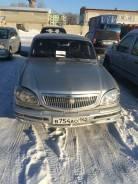Бампер передний ГАЗ 3110