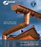 Водосток Водосточная система Водосточка Gamrat Гамрат