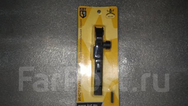 Нож для разделки кабеля