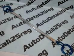 Распорка. Subaru Legacy Wagon, BG7, BG4, BG5, BG9, BG2, BGB, BG3, BGC, BGA Subaru Legacy, BD4, BG7, BD5, BG9, BG3, BG4, BD2, BG5, BD3, BGA, BGB, BD9...
