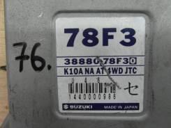 Блок управления двс. Suzuki Wagon R Plus, MA63S Двигатель K10A