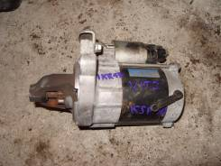 Стартер. Toyota Vitz, KSP90 Двигатель 1KRFE
