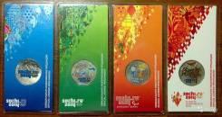 Цветные Сочи 2014 полный комплект Официальные